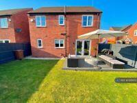 4 bedroom house in Kimbolton Way, Boulton Moor, Derby, DE24 (4 bed) (#1091472)