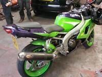 Kawasaki ninja zx6r bargain