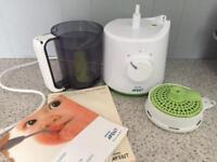 Philips Avent 2 in 1 Baby food steamer/ blender
