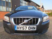 Volvo V70 D5 (185BHp) ESTATE