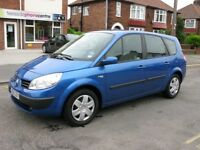 7 Seater! Swap for smaller car