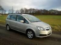 2007 Vauxhall zafira 1.6 petrol CHAMPAGNE GOLD
