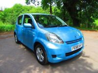 Daihatsu Sirion 1.0 SE *Zero Deposit Finance Specialists* From £82 per month