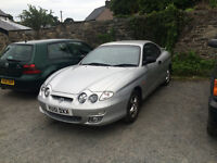 Hyundai Coupe 1.6 Long MOT