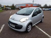 Citreon C1 Vibe 1.0 i 3dr - low mileage