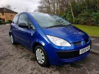 2008 MITSUBISHI COLT 1.1 CZ1 * LOW MILEAGE * FULL YEAR MOT *