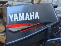 Yamaha 8hp Outboard Engine