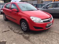 2007 VAUXHALL ASTRA 1.7 CDTI RED