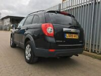 Chevrolet Captiva | 2.0 VCDi LT 5dr (7 Seats) | Automatic | 7 Seater | Low Milleage