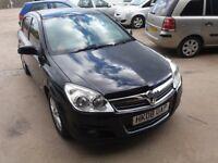 2008 Vauxhall Astra 1.6 i 16v Elite 5dr 103k MILEAGE NEW MOT-21/02/2019 * 30 DAYS WARRANTY*