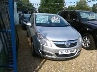 Vauxhall corsa 1.2 4 door hatch back