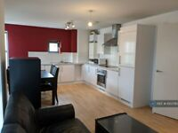 2 bedroom flat in Stephenson Road, London, E17 (2 bed) (#1003783)