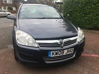 2008 VAUXHALL ASTRA 1.7 CDTI ESTATE - CHEAPEST 08 PLATE