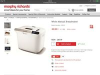 MORPHY RICHARDS EASY USE BREAD MAKER