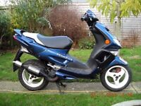mopeds up to 125cc wanted