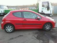 2007 PEUGEOT 207 URBAN 1.4HDI RED DRIVER SIDE RIGHT FRONT DOOR COMPLETE **POSTAGE AVAILABLE**