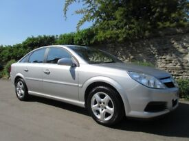 VAUXHALL VECTRA 1.8i EXCLUSIVE 2008 ONLY 44K MILES FULL SERVICE HISTORY.