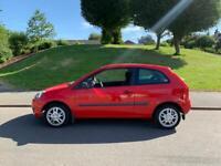 2007 07 FORD FIESTA 1.2 STYLE RED 3 DOOR HATCHBACK