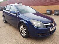 Vauxhall Astra 1.6 i 16v Design 5dr (Twinport) Cambelt Changed