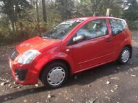 Citroen C2 1.1 vt Low mileage Cheap Insurance and Tax Ideal first car