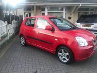 Kia picanto 1.1 ONLY 45k! Drives superb!! Not Clio Corsa polo ford micra Honda peugoet citreon
