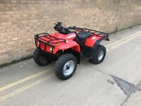 1997 Honda fourtrax 250 farm quad and trailer. Low hours.