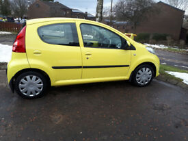 Peugoet 107. Excellent, reliable little motor, one year MOT and cheap to road tax