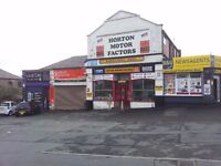 "Business for Sale ""Corner Shop"" B & U News Agents"