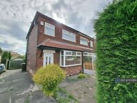 3 bedroom house in Kenwick Drive, Manchester, M40 (3 bed) (#1137969)