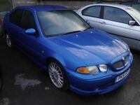 mg rover zs 180/needs clutch