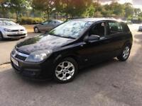 Vauxhall Astra SXI 1.7cdti
