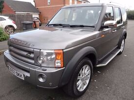 Land Rover DISCOVERY 3 2.7 TD V6 SE 5dr DIESEL AUTO 7 SEATER