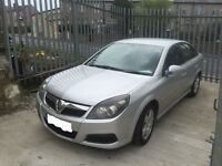 BREAKING VAUXHALL VECTRA CDTI SILVER ( PARTS AVAILABLE!!!)
