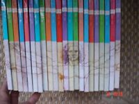 22 (New) Family Health hardback books.