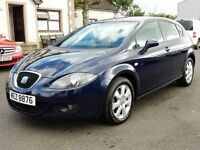 2008 seat leon 1.6 petrol stylance low miles part history motd march 2017 all cards welcome