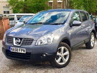 2008 Nissan Qashqai 2.0 dCi Tekna -- LEATHER Seats -- Part Exchange OK -- Drives Good