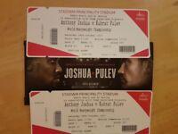 Anthony Joshua vs Carlos Takam (was Kubrat Pulev) tickets x2