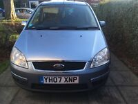 Reduced price due to body work