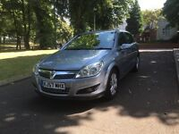 """2007 (57) VAUXHALL ASTRA ELITE 5DR 1.6 PETROL LONG MOT """"DRIVES VERY GOOD + MUST BE SEEN AND DRIVEN"""""""