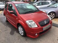 2007/07 Citroen C2 1.4 i Furio 3dr AN EXCELLENT STARTER CAR, WITH LOW RUNNING COSTS AND INSURANCE