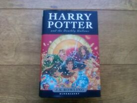 Harry Potter and the Deathly Hallows. First edition hardback and never read; excellent condition.
