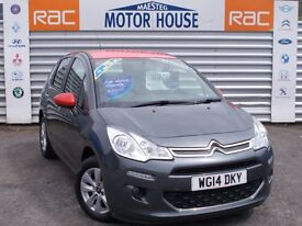 Citroen C3 VTR PLUS ( £20.00 ROAD TAX) FREE MOT'S AS LONG AS YOU OWN THE CAR!! (grey) 2014