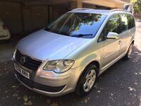 2008 VW Touran 2.0 TDI SE (140 bhp) ***7 Seater MPV (6 Speed)