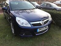 Vauxhall Vectra 2005 1.8 Petrol Breaking for parts