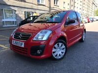 *2009*1.4 HDi CITROEN VTR+ONLY 45K GENUINE MILEAGE-DIESEL EXAMPLE-FULL SERVICE HISTORY-SPOT ON CAR