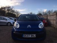 CITROEN C1 1.0 i COOL HATCHBACK 3DR 2007*IDEAL FIRST CAR*CHEAP INSURANCE& ROAD TAX*EXCELLENT CAR