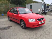 Trade in vehicle to clear £250