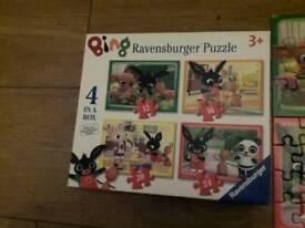 Bing jigsaw