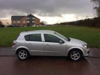 2006 VAUXHALL ASTRA 1.4 ACTIVE / MAY PX OR SWAP