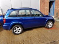 2005 Toyota Rav 4. mot failure sold as is for spares or repairs ideal for export sold as seen